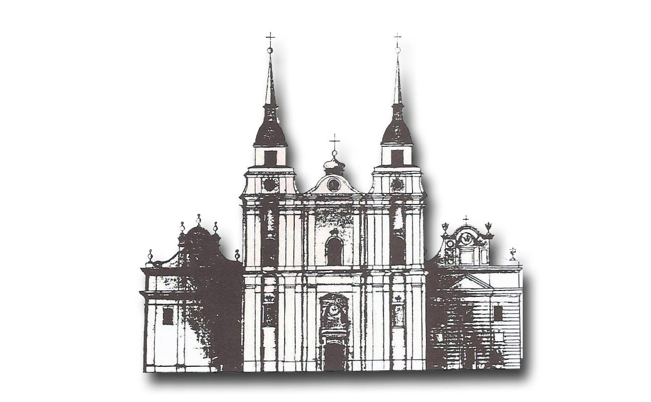 Kościół Dominikanów w Winnicy z herbem Syrokomla Grocholskich. Źródło: Oleksander Fedoryszen