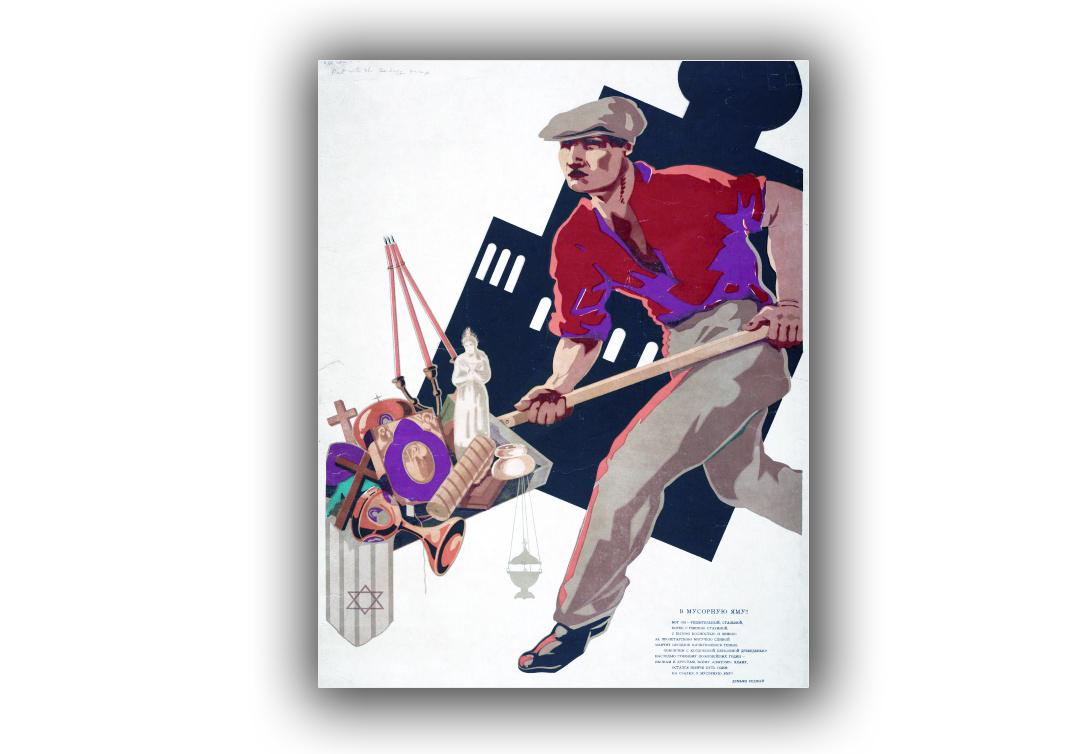 Bolszewicki plakat z lat 30.