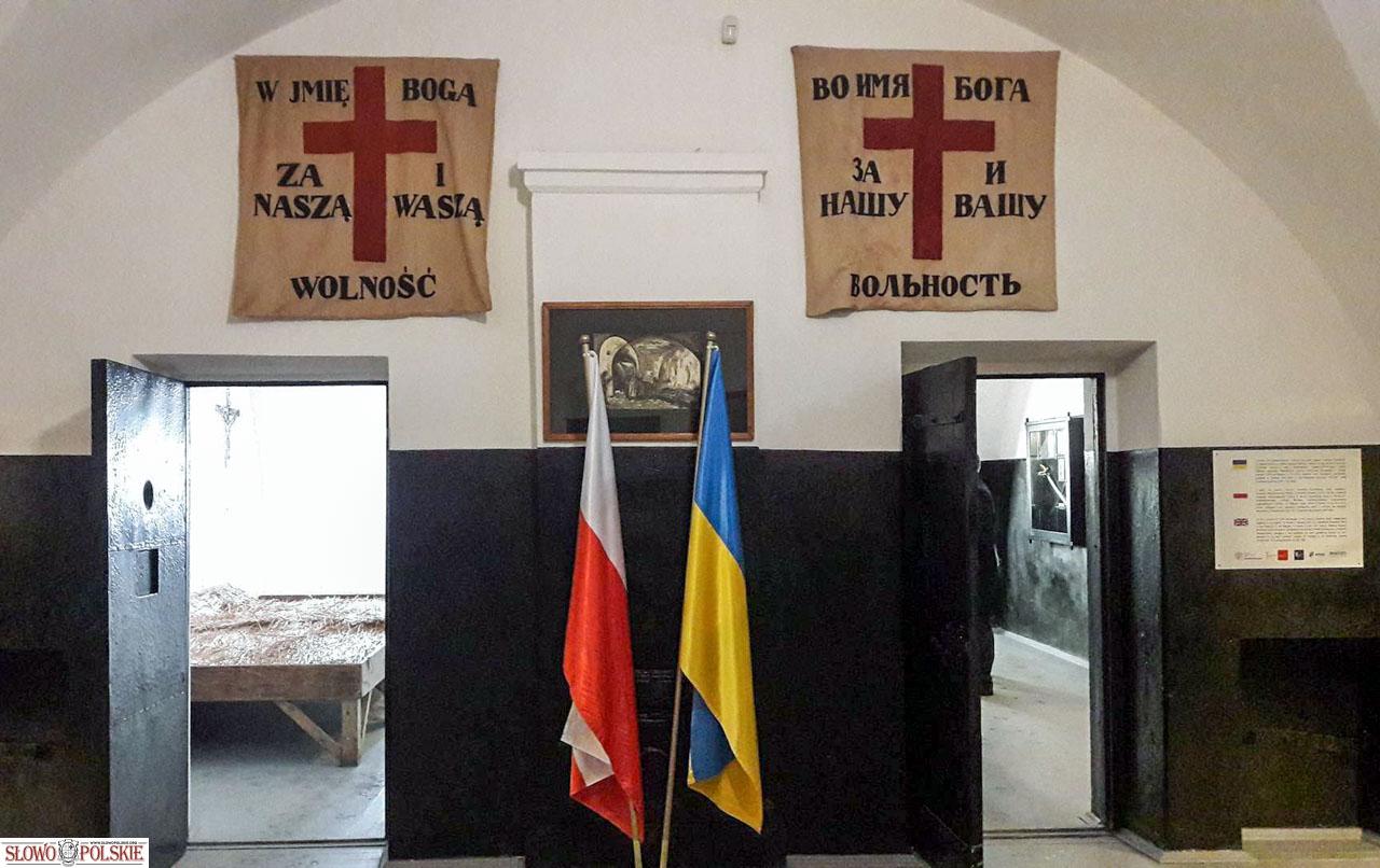 Cele, w których Rosjanie trzymali polskich więźniów podczas powstania styczniowego. Twierdza kijowska, lokacja - Krzywa kaponiera