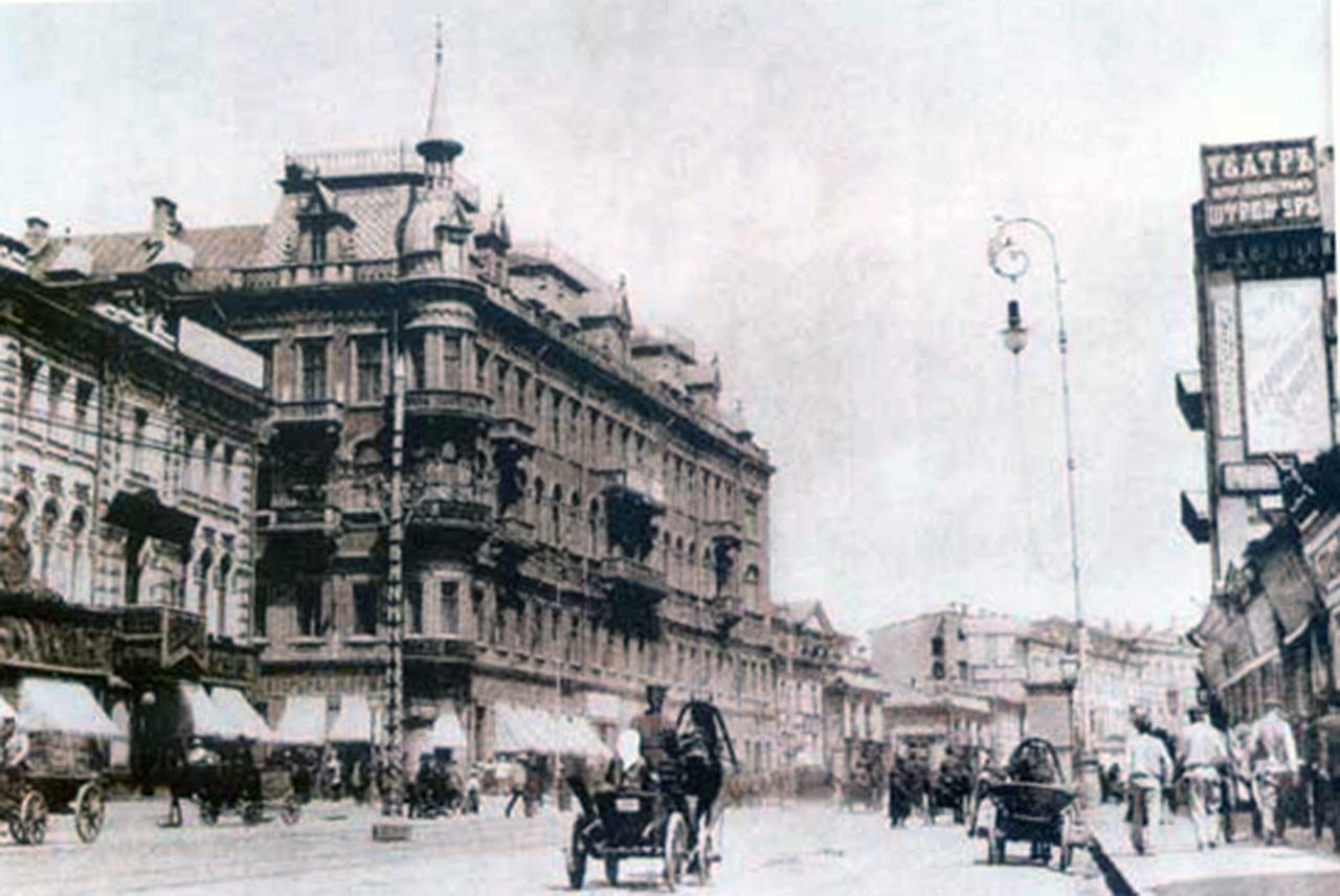 Kijów w 1918 r.
