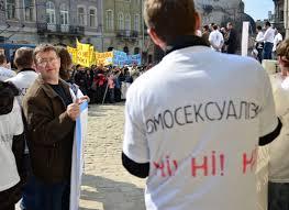Źródło: www.pokrov.lviv.ua