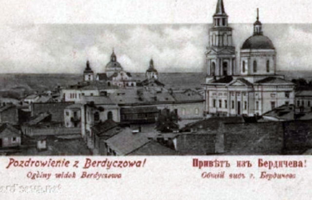 Źródło: http://historykon.pl