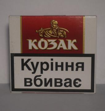 Źródło: http://ua.prosto-smachno.com.ua