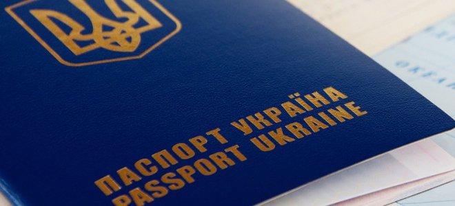 Źródło: http://ukranews.com
