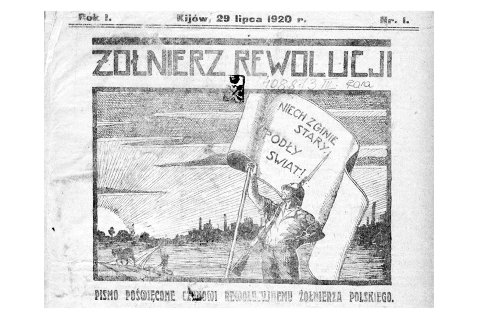 Gazeta Żółnierz Rewolucji, ukazująca się w Kijowie w 1920 r. Źródło: https://prasapolukr.ijp-pan.krakow.pl