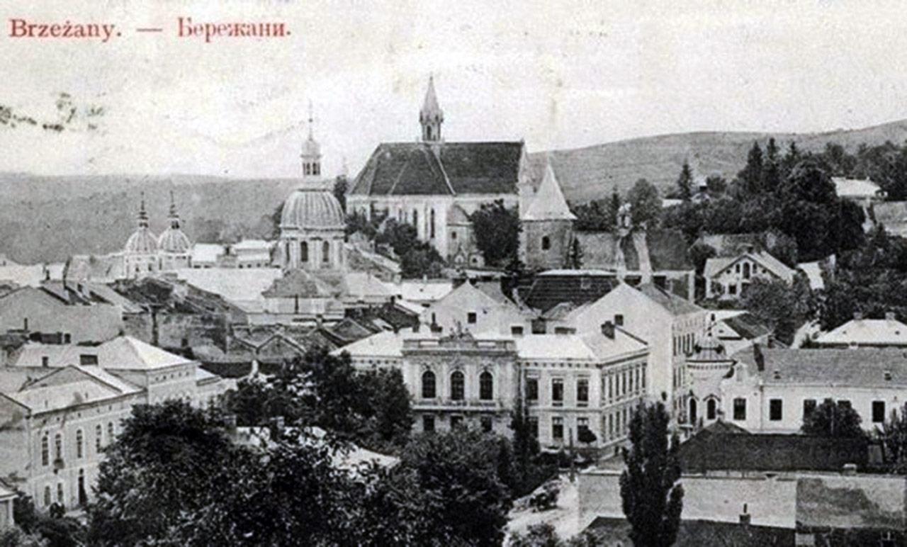Widoki Brzeżan z czasów austriackich. Źródło: we.org.ua