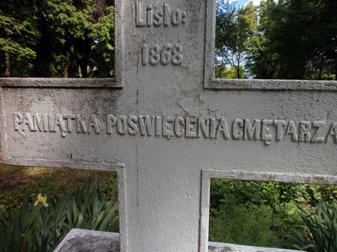 Krzyż, upamiętniający poświęcenie niemirowskiego cmentarza w 1868 roku