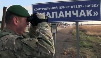 Źródło: kherson.net.ua