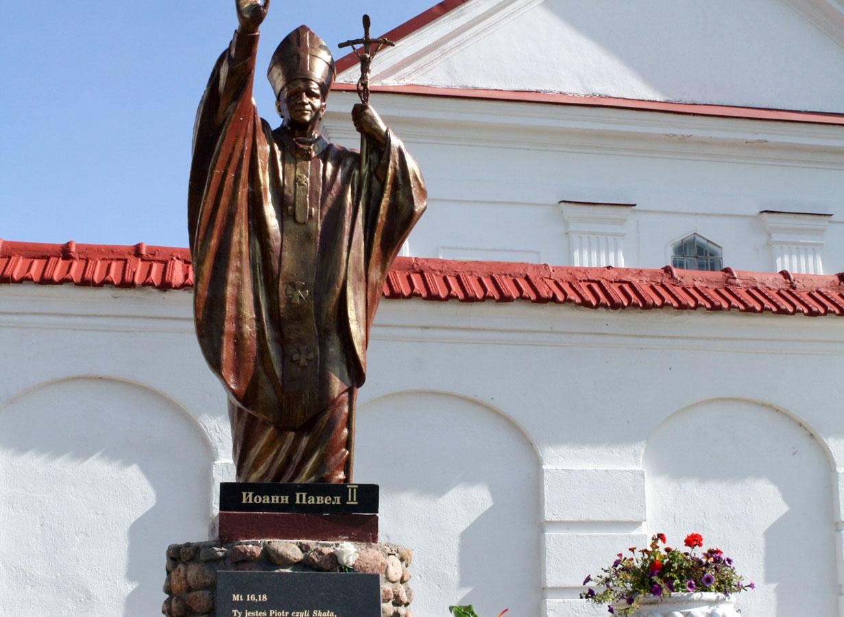 Pomnik Jana Pawła II w Mosarze