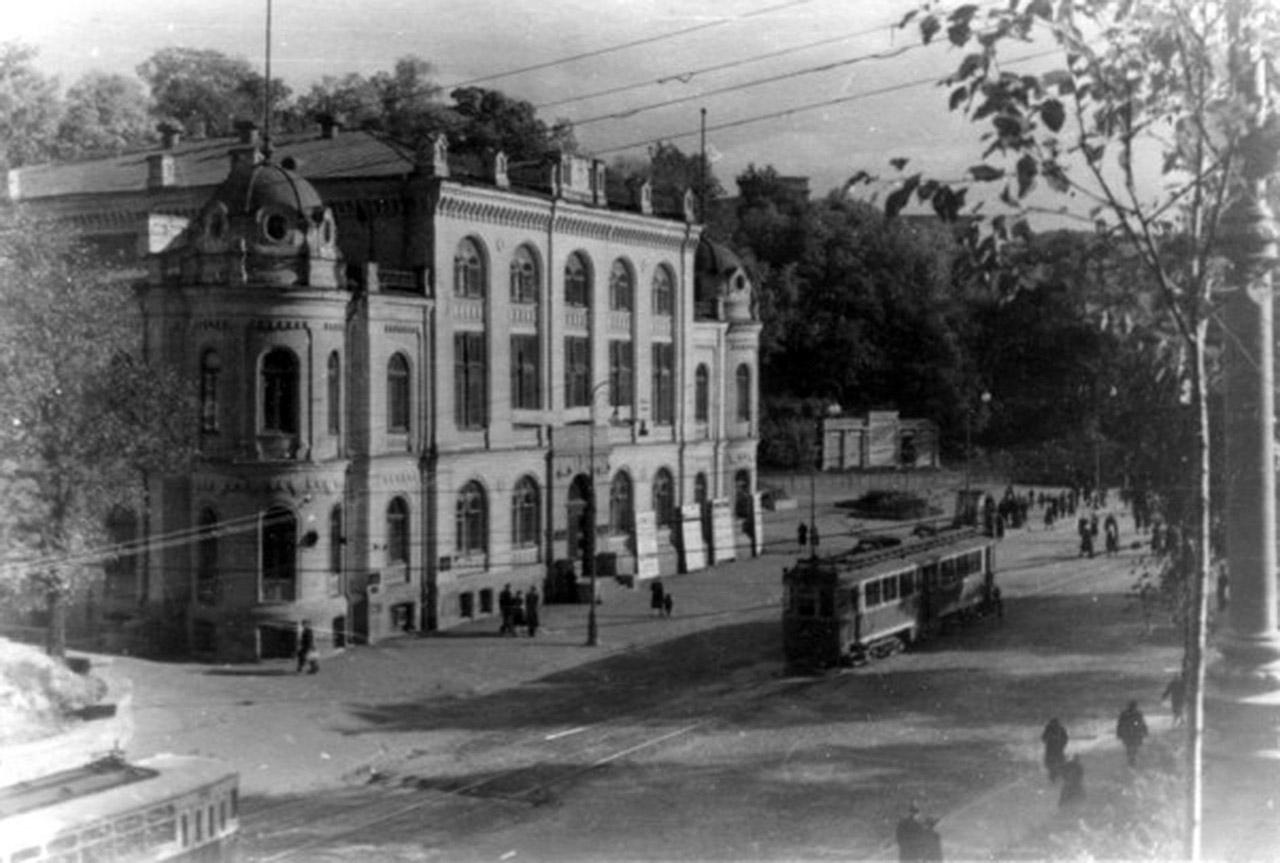 Filharmonia w Kijowie w latach 30. Źródło: starkiev.ua