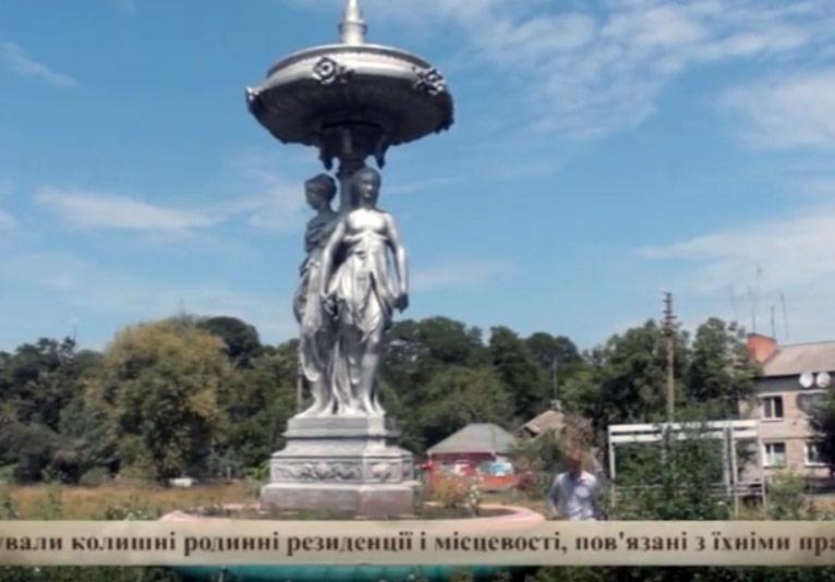 Była fontanna Grocholskich w Czerwonym