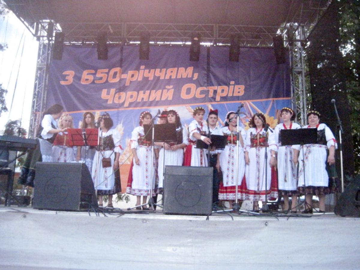 Zespół Rozmaryn z d. Płoskirowa w Czarnym Ostrowie
