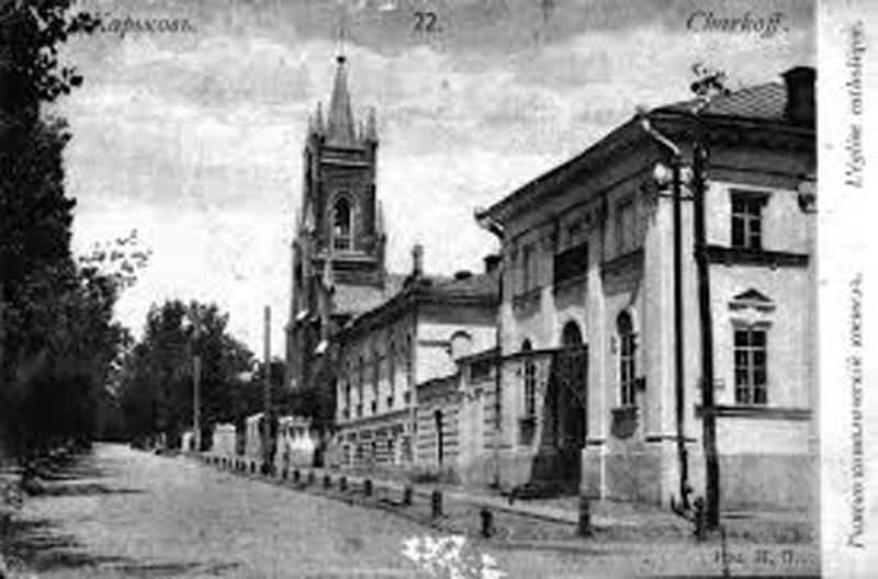 Nieliczne zachowane zdjęcie z Charkowa z czasów II wojny światowej