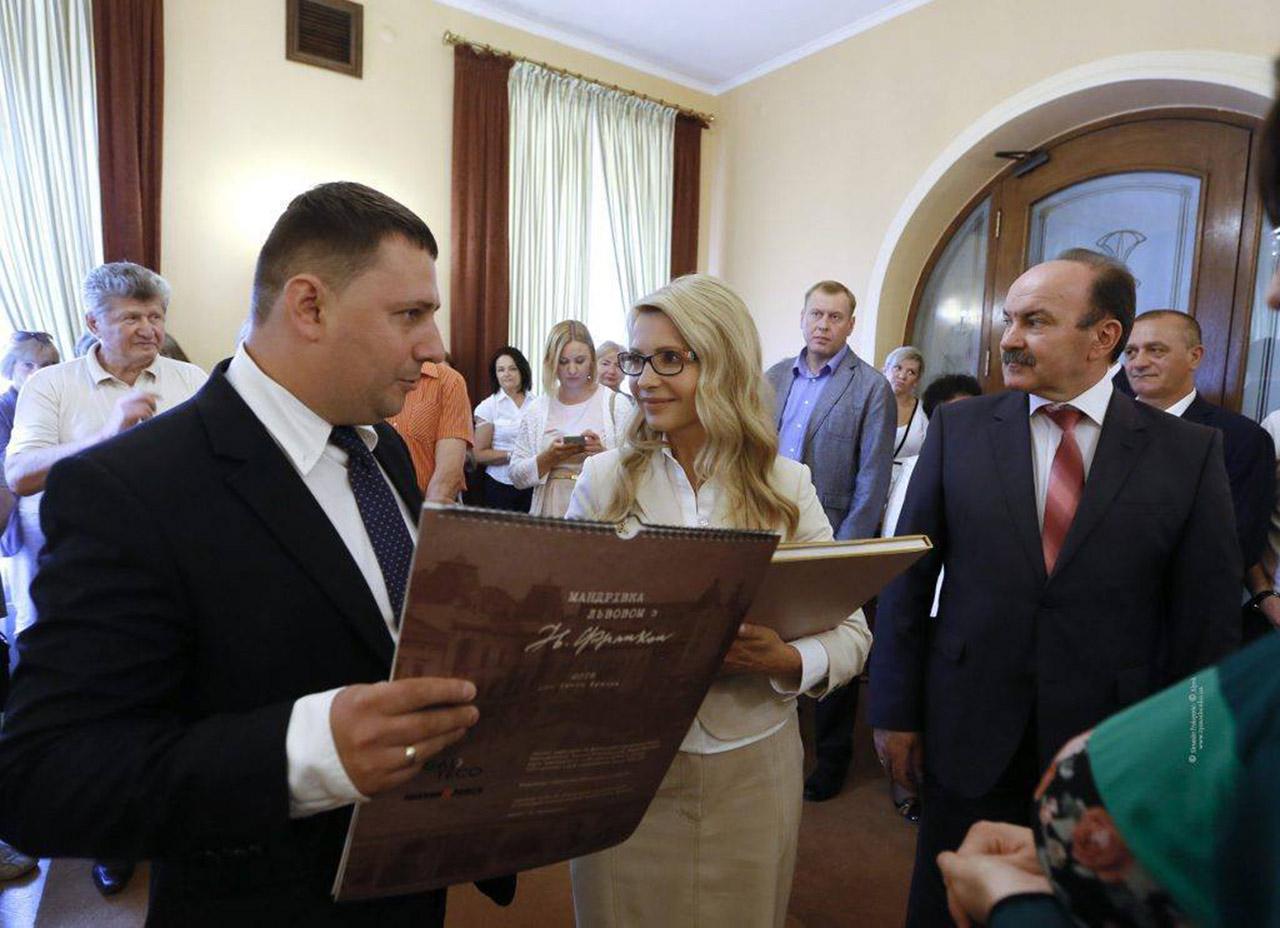 Julia Tymoszenko i Jan Matkowski na prezentacji książki polskojęzycznych artykułów Jana Franki