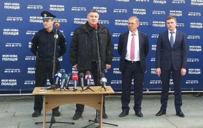 Źródło - http://www.rbc.ua