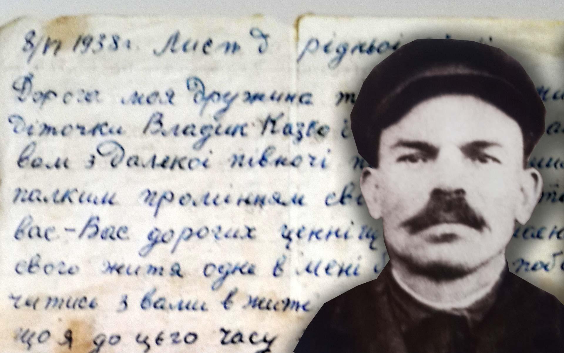 Zdjęcie Edwarda Majewskiego na tle jego ostatniego listu do rodziny