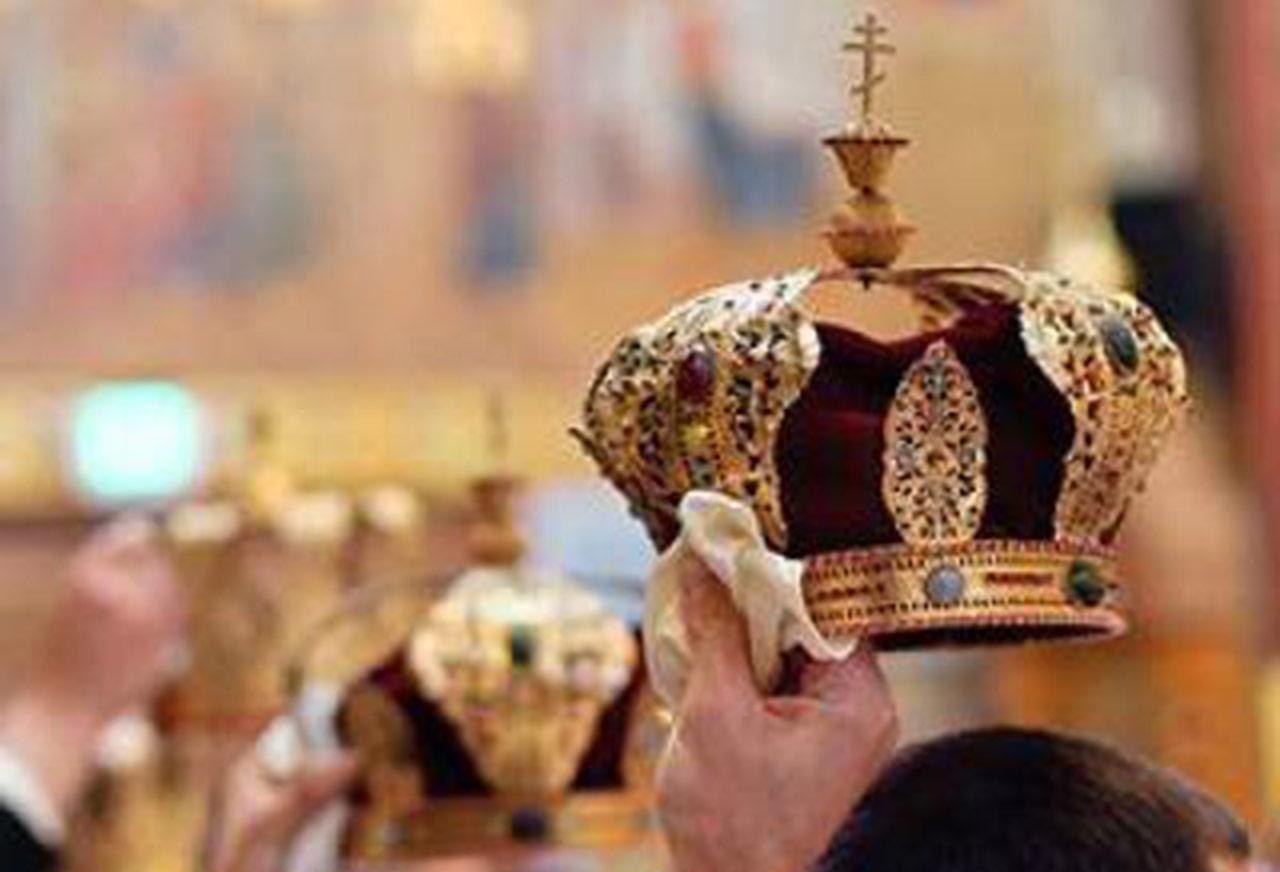 Źródło - orthodoxy.org.ua