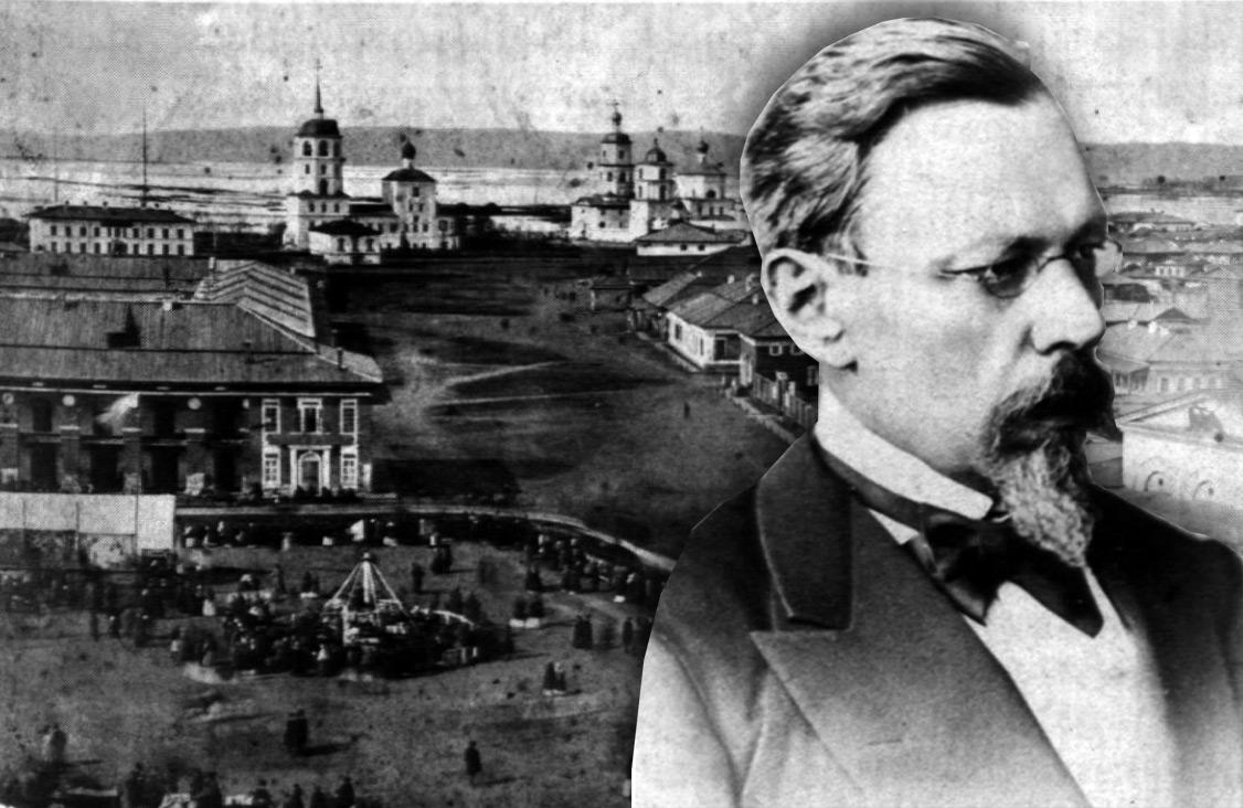 Belina-Kędrzycki na tle Irkucka, gdzie przed końcem XIX w,. trafiło wielu zesłanych Polaków