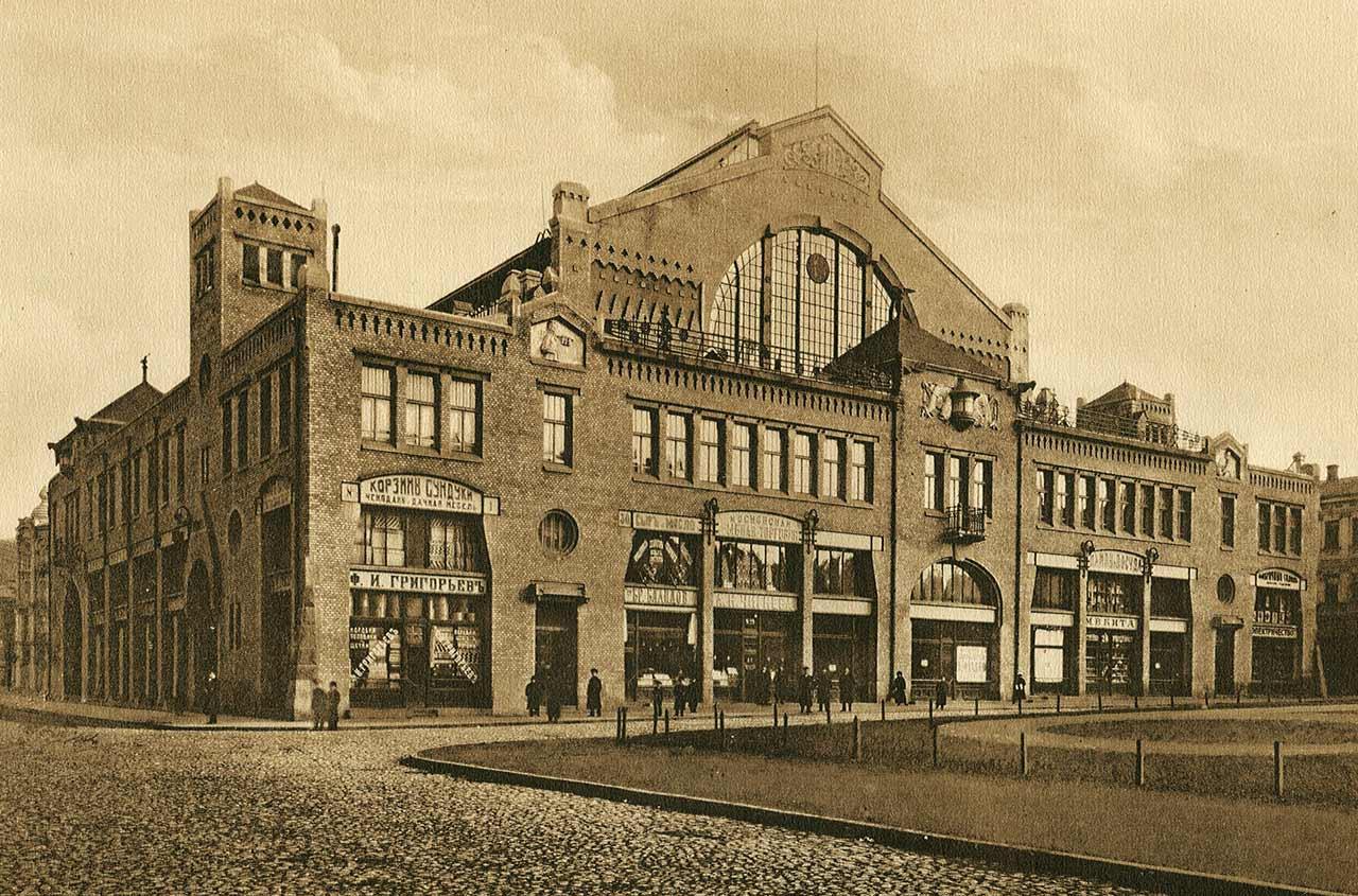 Bessarabski Rynek w Kijowie został zaprojektowany przez warszawskiego architekta Henryka Gaja