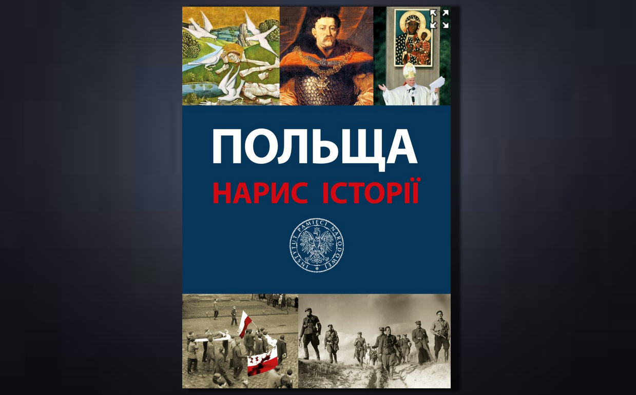 Źródło - ipn.gov.pl