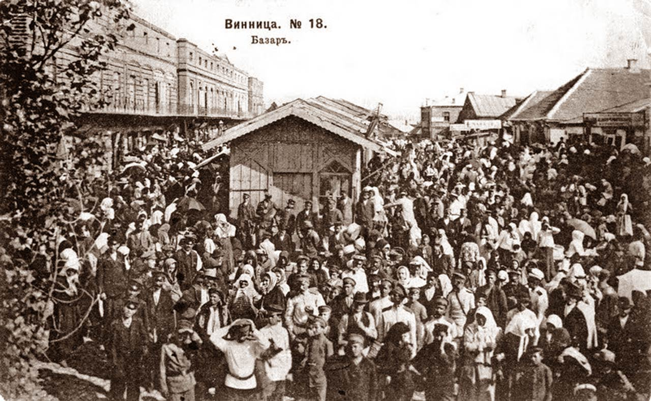 Bazar w Winnicy w drugiej dekadzie XX w.