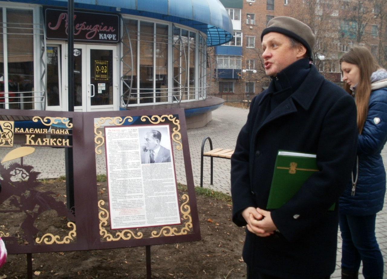 Walery Istoszyn przy tablicy Jana Brzechwy w Żmerynce