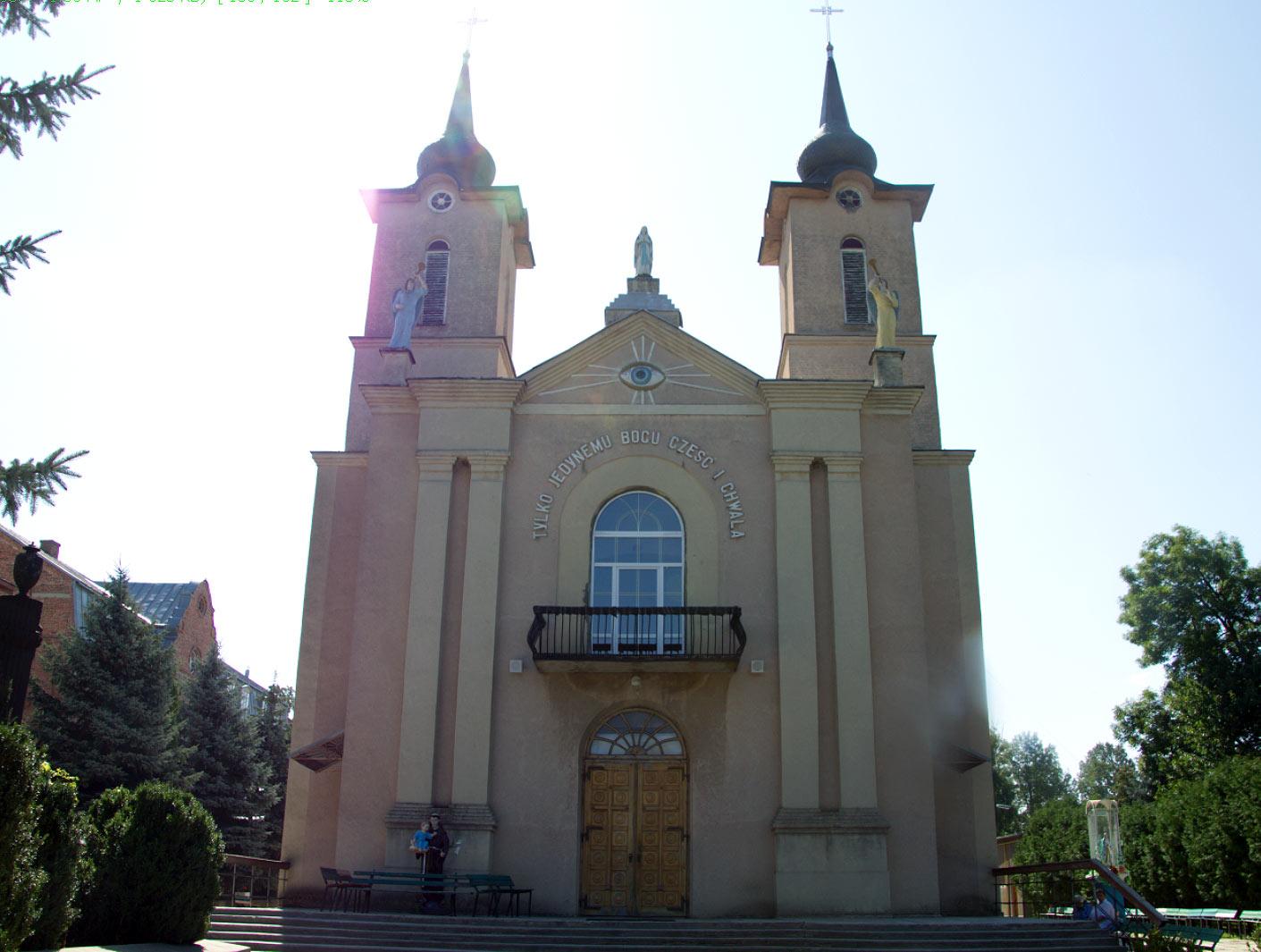 Kościół pw. Św. Stanisława w Gródku