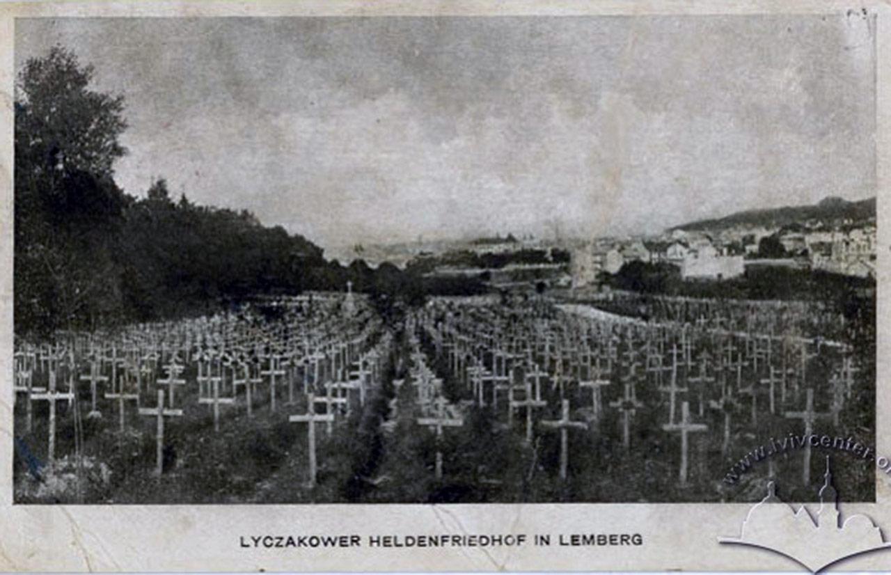 Wygląd austriackiego cmentarza wojskowego we Lwowie przed zburzeniem go przez Sowiety w 1946 r.