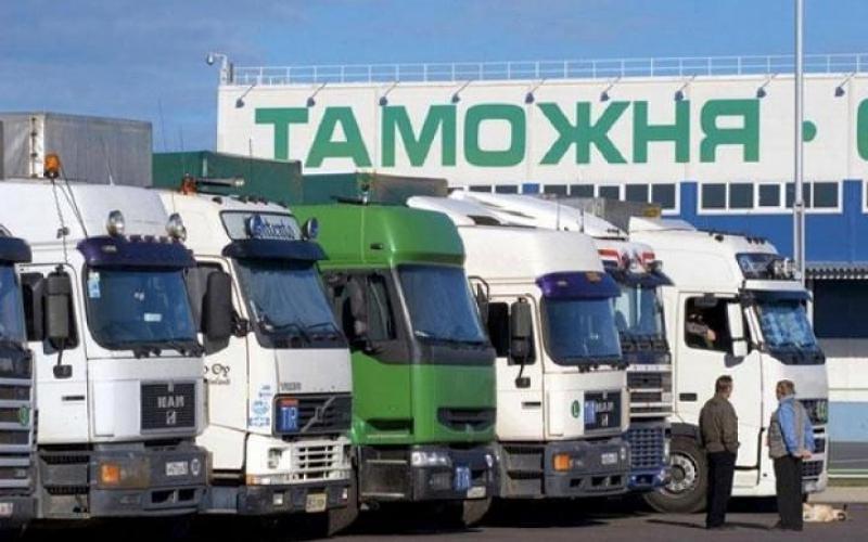 Źródło: e-gorlovka.com.ua