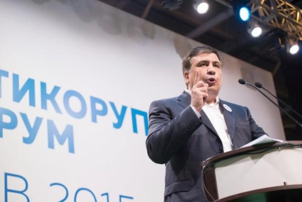 Źródło: pl.com.ua
