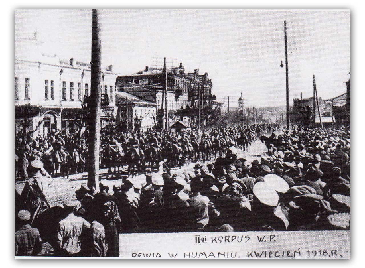 II Korpus w Humaniu. 1918 r.