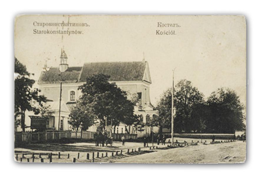 Zdjęcie kościoła w Starokonstantynowie z 1917 r.
