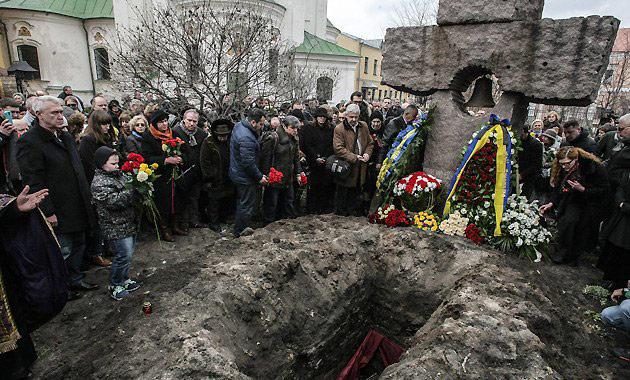 Źródło: ukrinform.ua