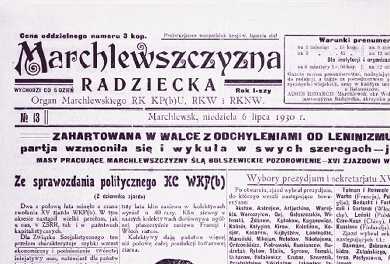 Źródło: idziemy.pl