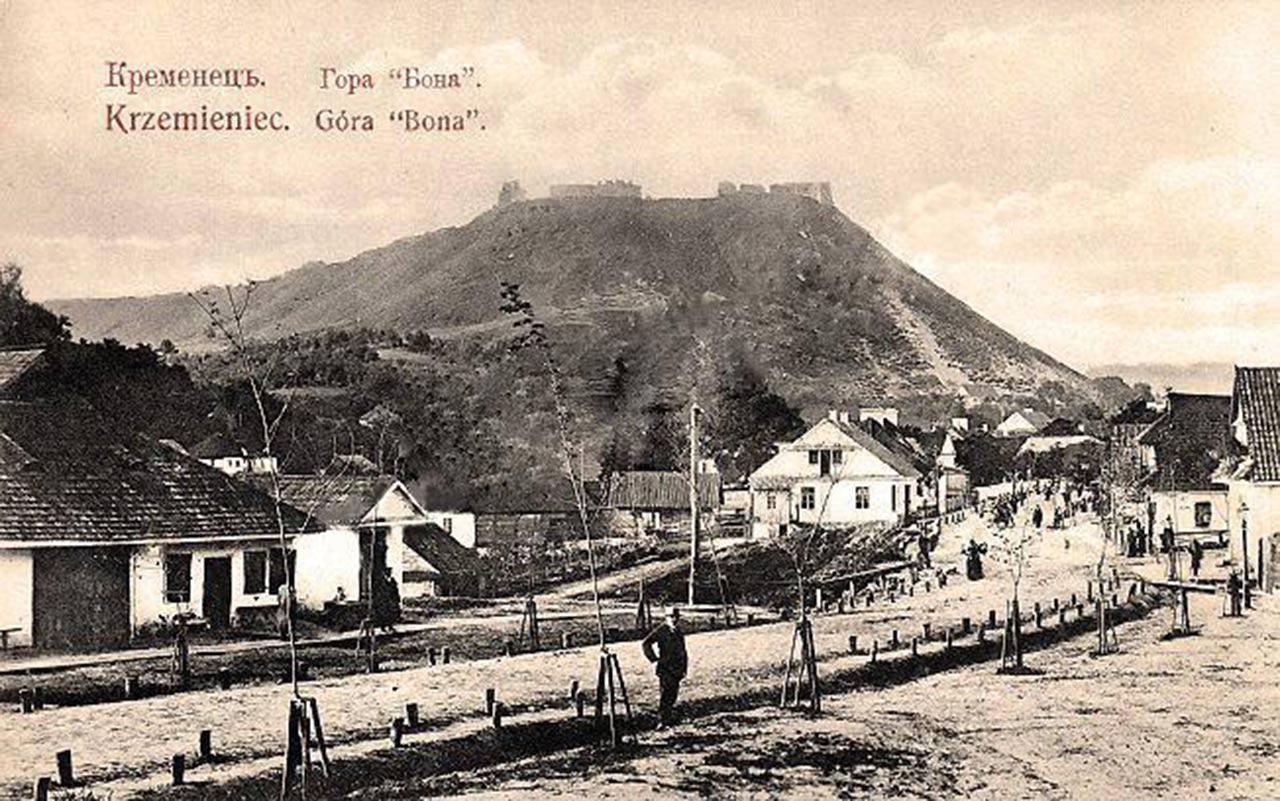 Góra Bona w czasach II RP