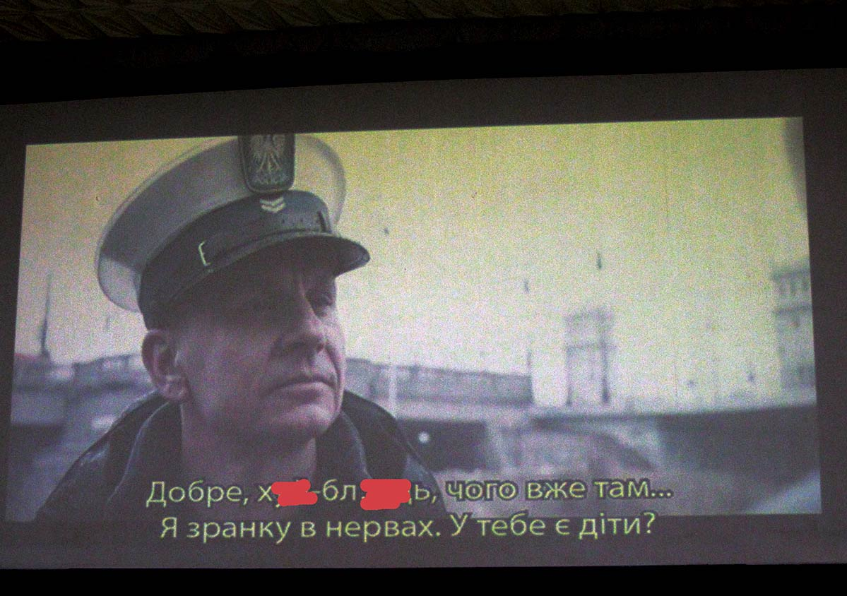 """Scena z filmu """"Drogówka"""", pokaz którego organizował w ramach Dni Kina Polskiego na Ukrainie Instytu Polski"""