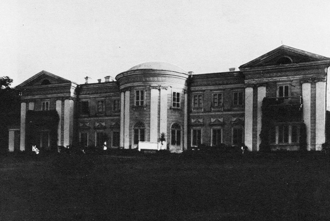 Pałac Czetwertyńskich-Jaroszyńskich w Antopolu. Zdjęcie z 1914 r.