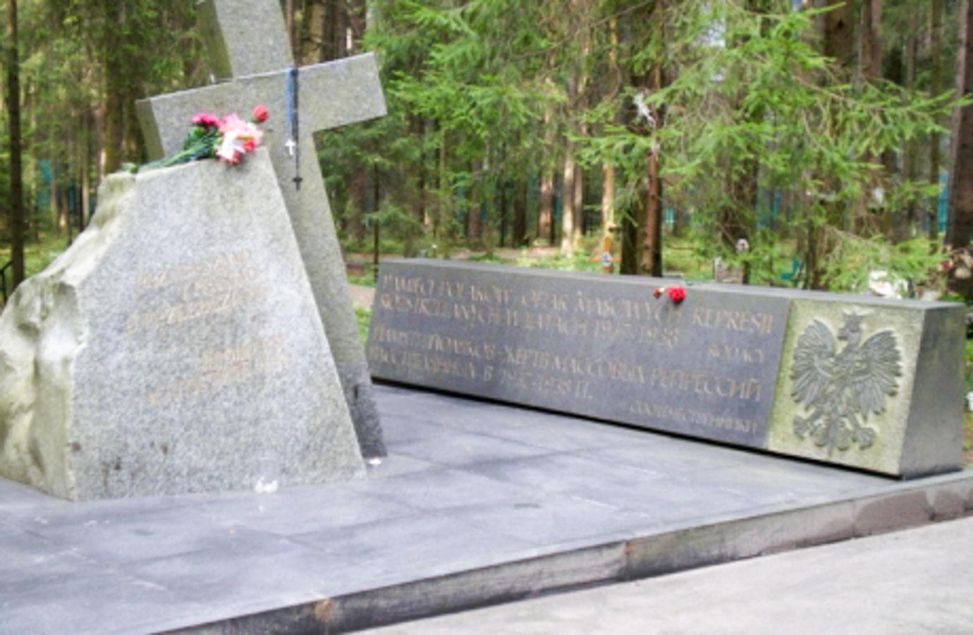 Pomnik na lewaszskim pustkowiu