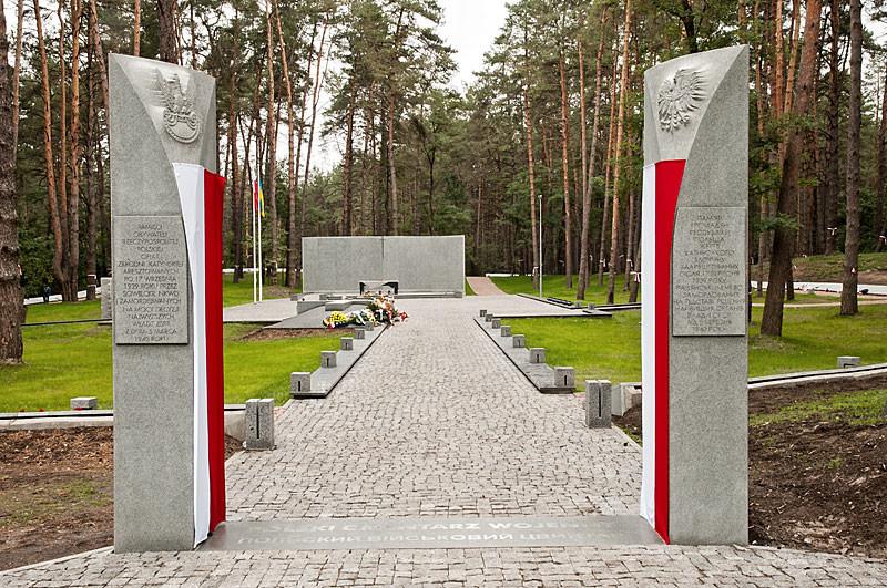 Polski Cmentarz Wojskowy w Bykowni. Autor zdjęcia: Izabella Sariusz-Skąpska
