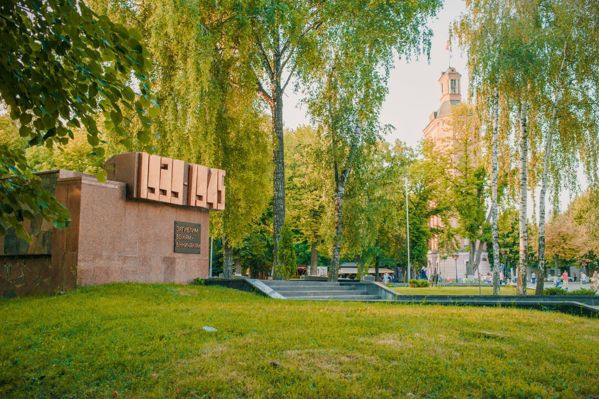 Tak ma wyglądąć niedługo Memoriał na Placu Europejskim. Autor kompozycji - Sergiusz Olijnyk