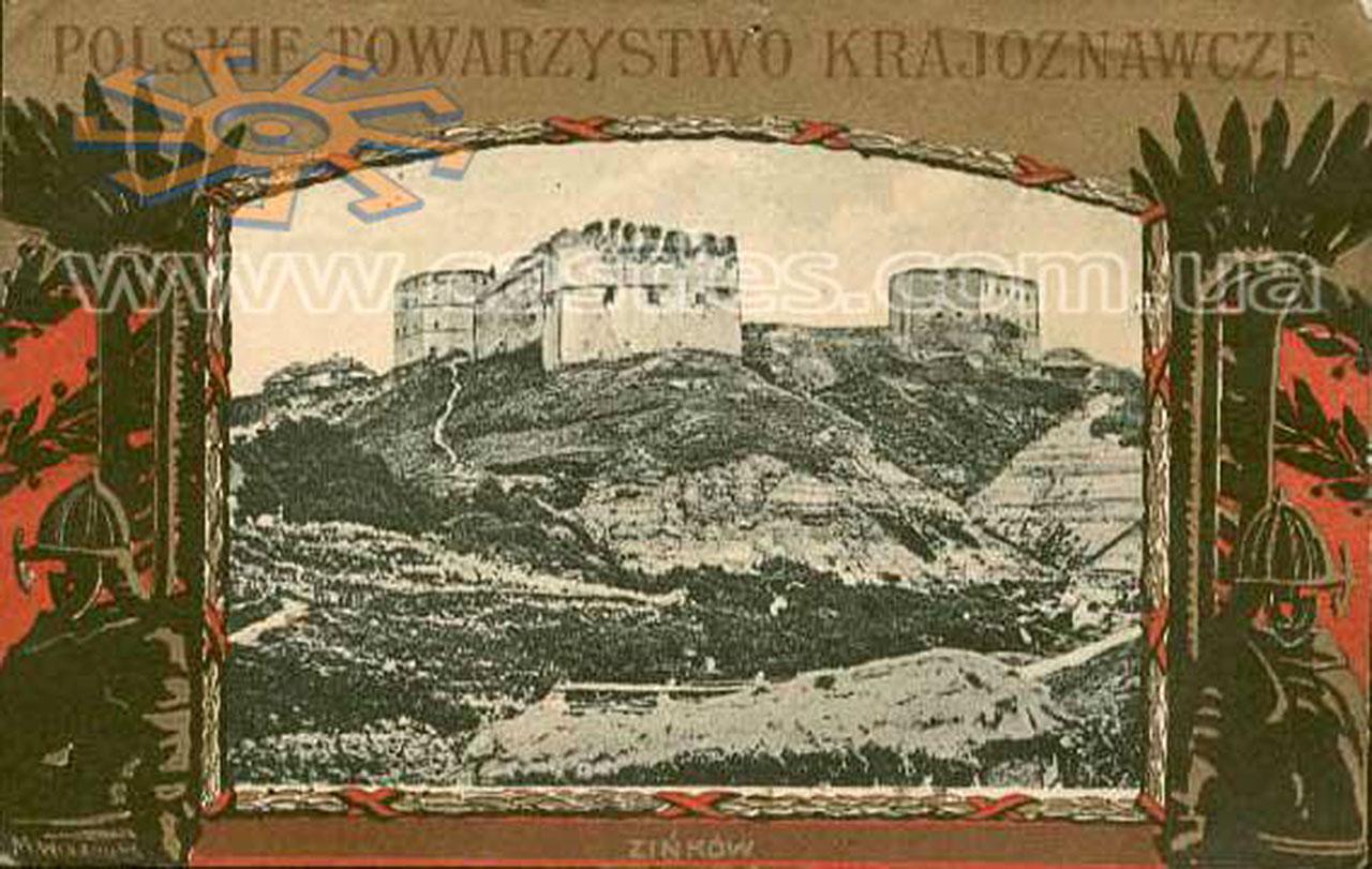 Pałac w Zińkowie. Pocztówka z pocz. XX w.  Źródło - castles.com.ua