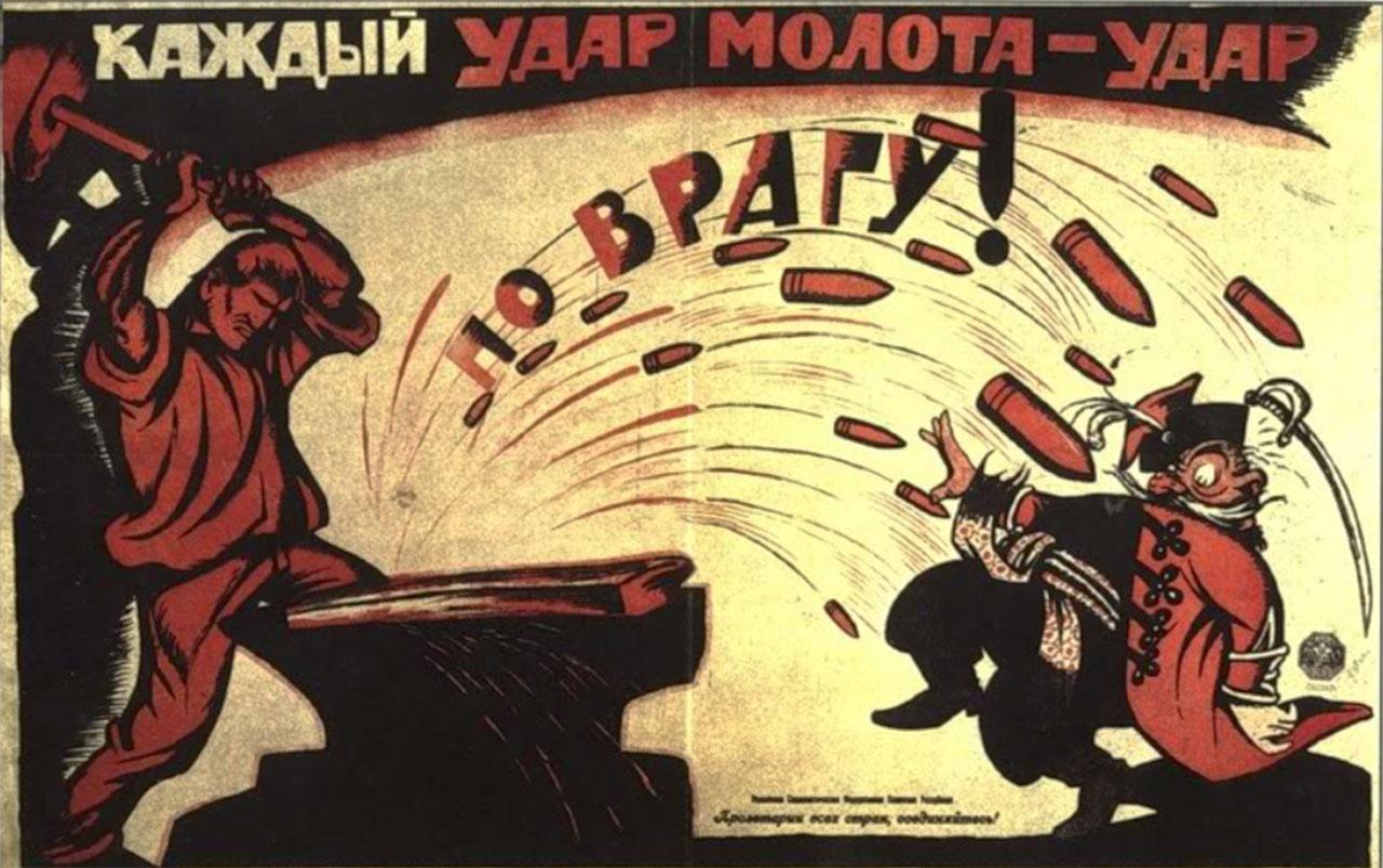 Sowiecki antypolski plakat propagandowy z lat 20. XX w.