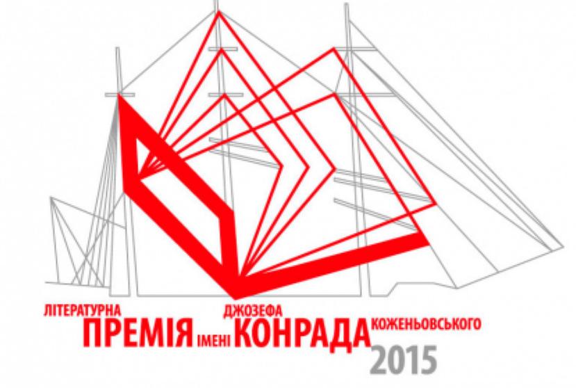 Źródło - http://www.polinst.kiev.ua
