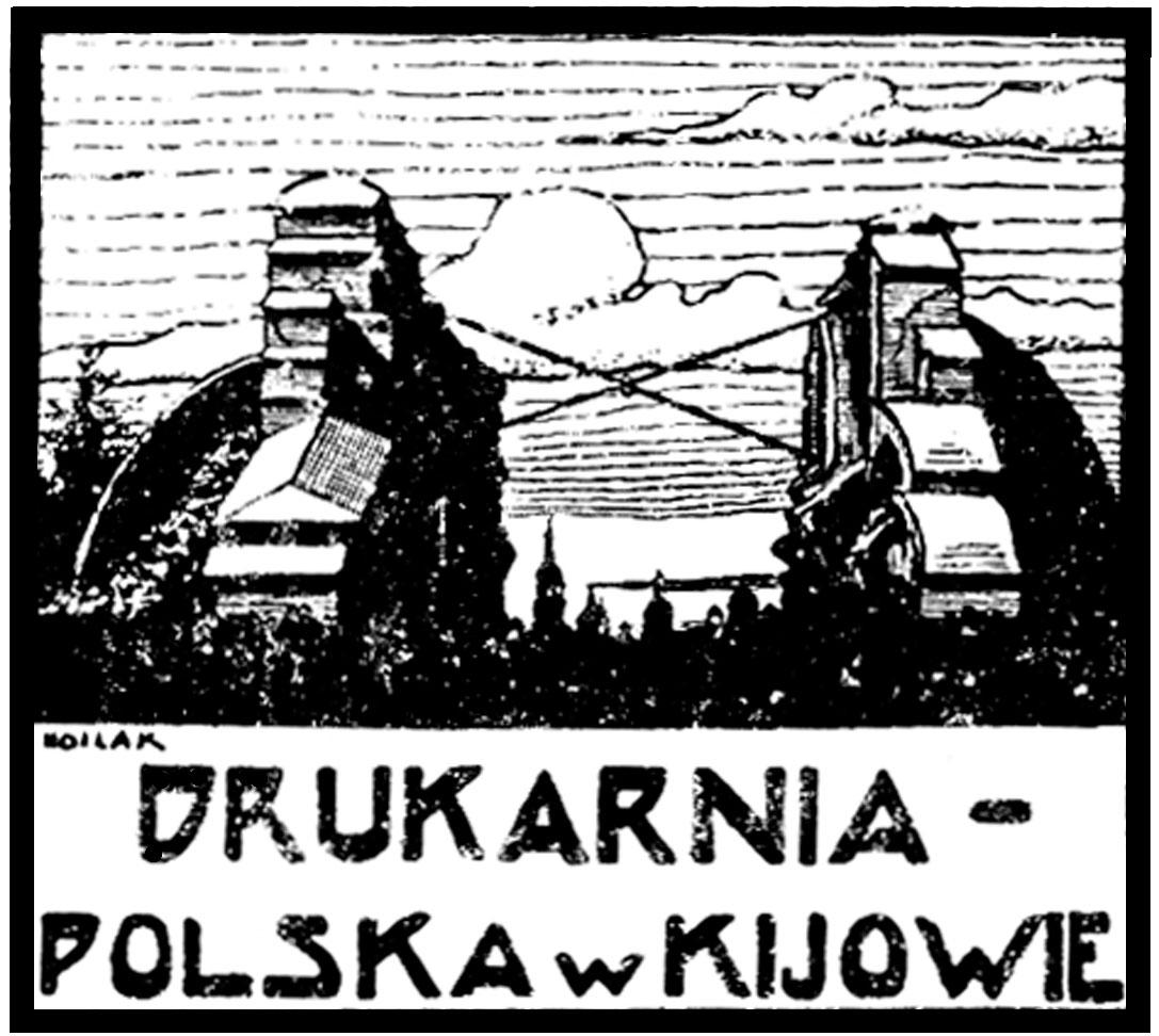 Okładka jednej z książek wydanej przez Leona Idzikowskiego w Kijowie. Źróło - history.org.ua