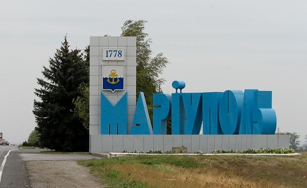 Zdjęcie: unian.ua