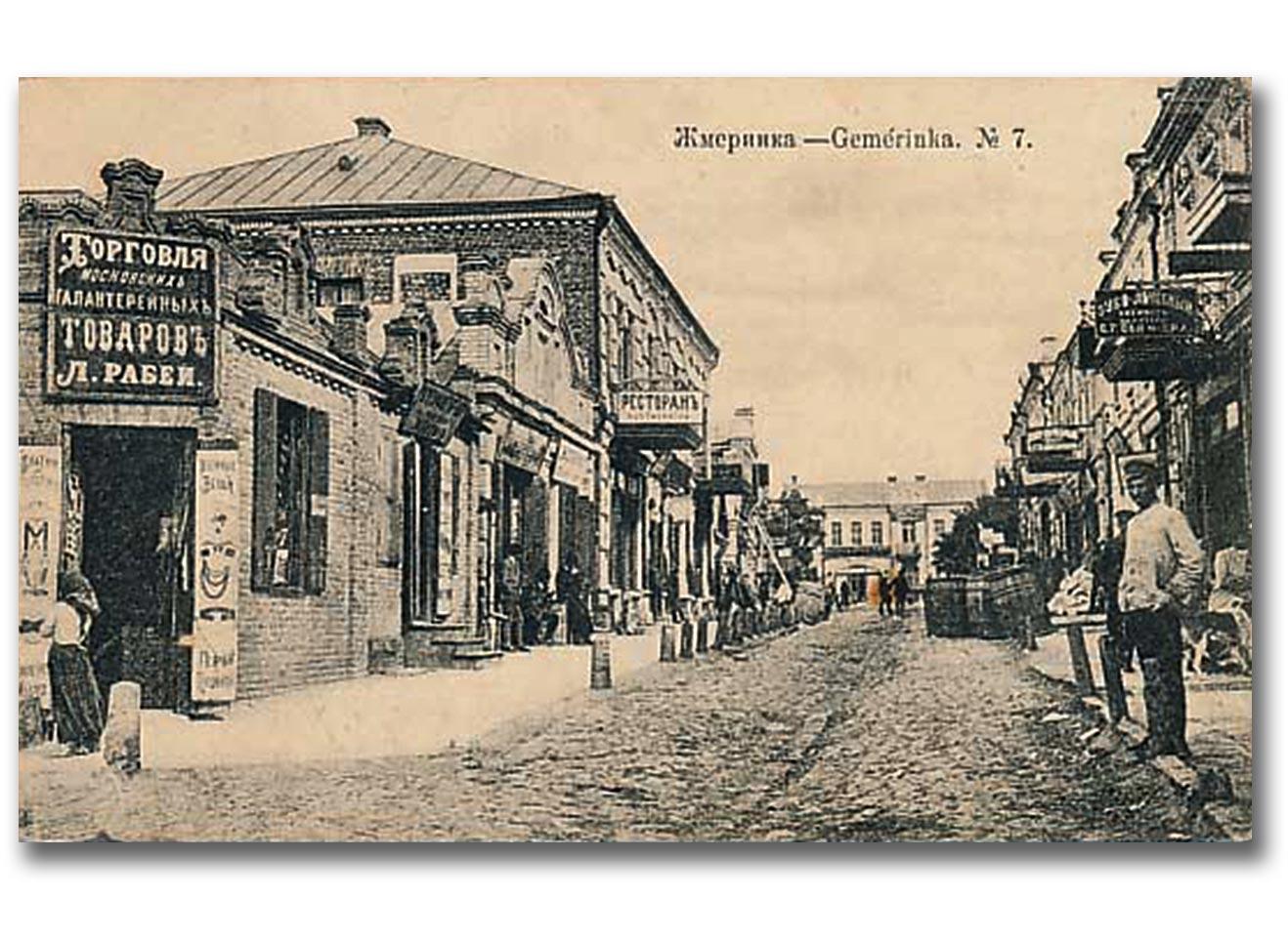 Zdjęcie Żmerynki z 1915 r.