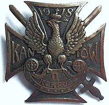 Odznaka pamiątkowa Związku Kaniowczyków, wykonana z mosiądzu (rewers)