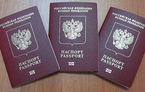 Źródło - publicist.in.ua