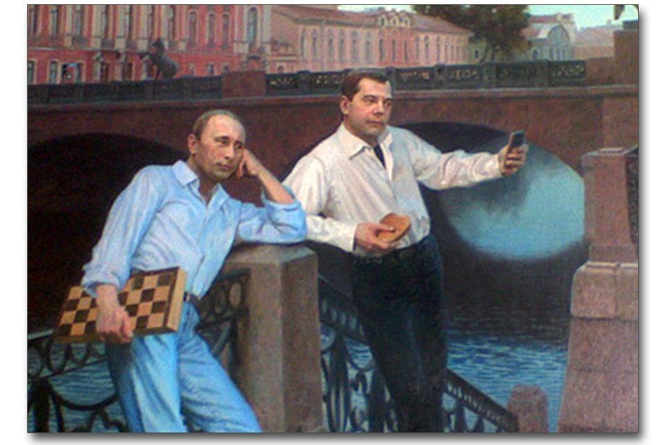 Źródło - chess-komi.narod.ru