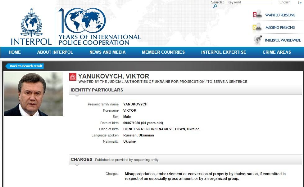 Źródło - interpol.int